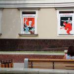 gegenüber der Tretjakow Galerie Третьяко́вская
